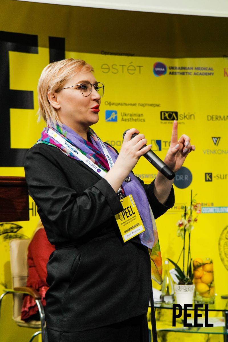 Фунникова Анна